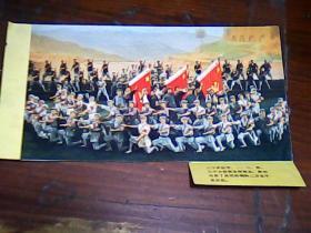 美术画页 工农红军一.二.四方面军舞蹈剧照100开