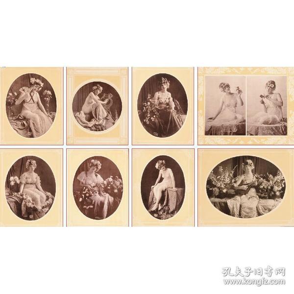 清末民初珂罗版美女画片散页装一册十帧