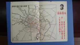 串联地图,文革带最高指示《成都市市区交通示意图》