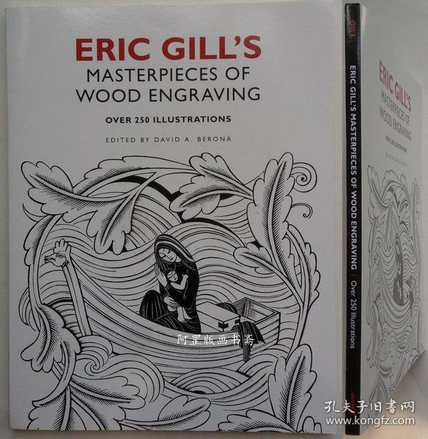 《艾立克·吉尔木版画作品集》2013年版250幅木刻版画含书籍插图藏书图片