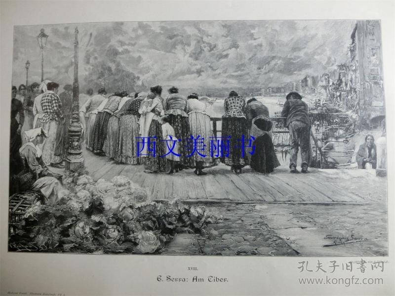 【现货 包邮】1890年木刻版画《台伯河边》(Am Tiber)尺寸约41*29厘米 (货号 18023)
