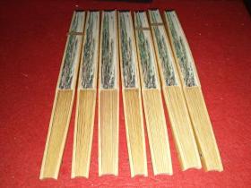 库存全新——六七十年代竹制造折扇7把合售——电话号码还是五位数的时候