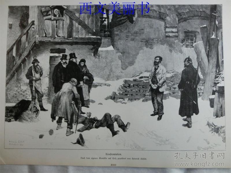 【现货 包邮】1883年木刻版画《对抗》(Konfrontation)  尺寸约40.8*27.5厘米 (货号 18027)