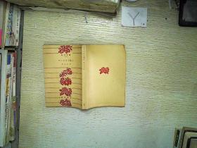 外文书一本(01)       。。。