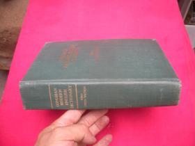 朗曼现代英语词典(第二版布面精装16开)