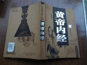 斯大林全集   第八卷    54年一版一印   带外书衣  书9品书衣75品整体定85品