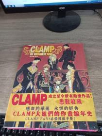完美的世界 日文漫画