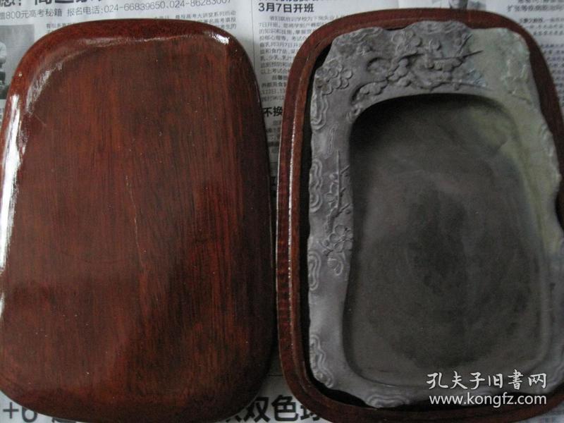 日本回流,带大块翡翠绿《喜上梅稍砚》 老坑随形端溪砚 菠萝格红木盒包装手感好,价格优惠(18 × 12 × 2 cm)