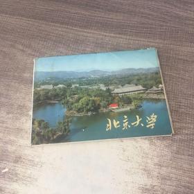 北京大学75年全校田径运动会奖励品——画片17张