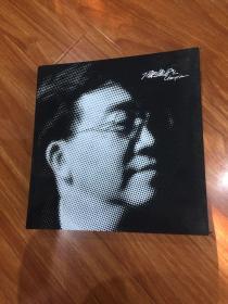 陈逸飞画集