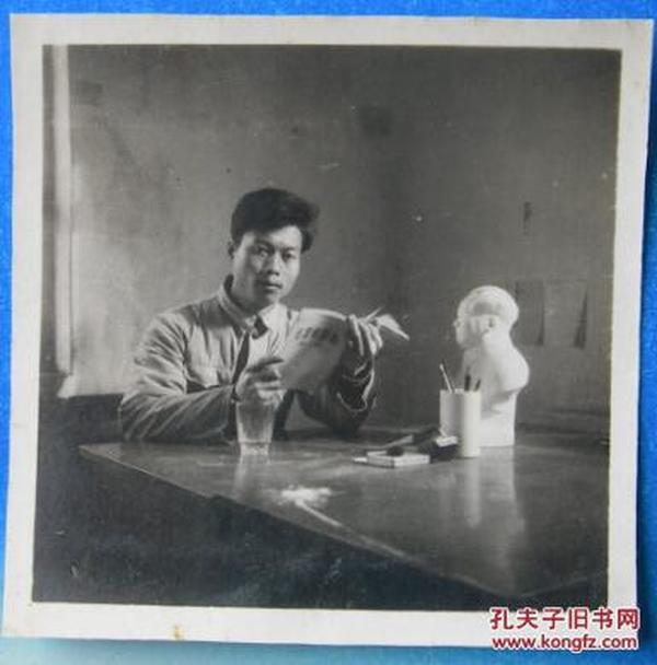 文革老照片:毛主席像,读《毛泽东选集》。【宁静致远系列】