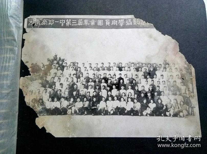 河南商丘一中第三届毕业团员同学摄影留念