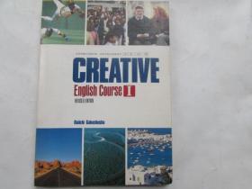 CREATIVE ENGLISH COURSE(1)
