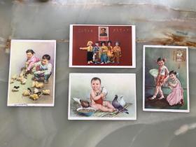 《金梅生、张大昕年画明信片》四张合售,五六十年代上海人民美术出版社出品!!!,
