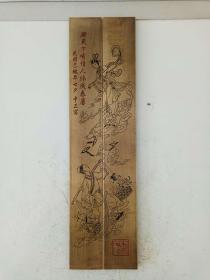 纯铜镇尺·镇纸·牛郎织女图·精美雕刻·重量1084克.