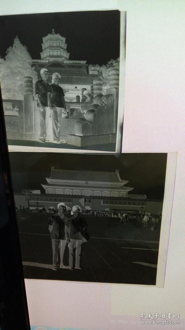 1979年北京天安门等老照片底板5张合售 +1981年 北京颐和园照相馆实寄封