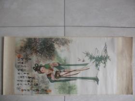年画:华三川彩绘百美图-红娘