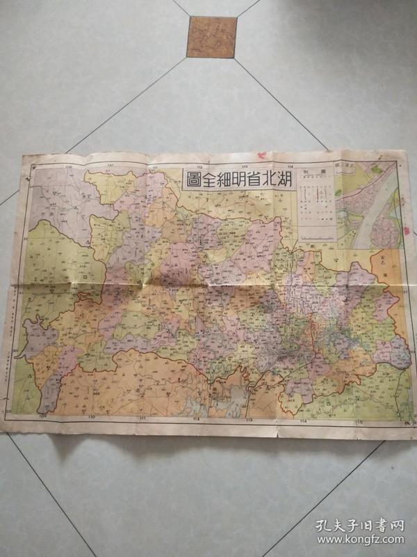 民国28年----湖北省明细全图