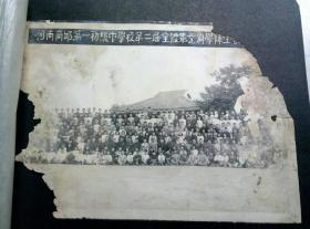 河南商丘第一初级中学第二届全体毕业同学师生留影