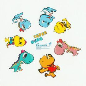 自贡<b>恐龙</b>邮局官方<b>明信片</b>《<b>恐龙</b>卡通T恤》
