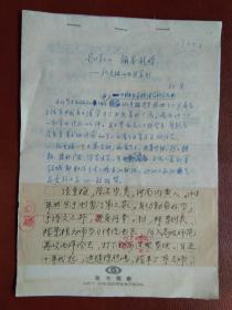 【油画家杨庚新手稿】 丹心耿耿,翰墨凝情――张重梅的书画篆刻