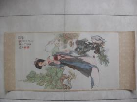 年画:华三川彩绘百美图-貂蝉