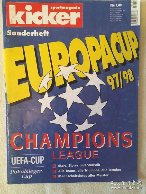 1997-98欧洲联赛三大杯特辑
