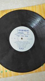 中国唱片【1.井冈山上太阳红2.草原上的红卫兵见到了毛主席4.快乐的女战士5.丰收锣鼓6夺丰收】