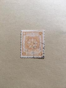 满洲国邮票 满洲国国徽 八分8分 满洲国国徽是二战时期大日本帝国政权满洲国的国家标志,为高粱花国徽