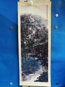 1980年出版《鸡鸣寺图》傅抱石(1904-1965)