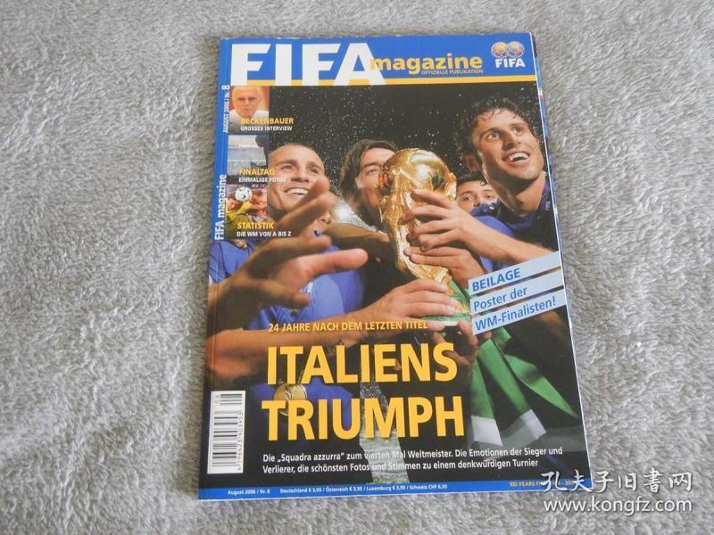 2006世界杯FIFA官方刊物