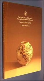 纽约 佳士得 1986年10月16日 Robert Moore Collection of Fine and Important Korean Ceramics