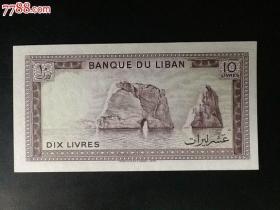 外国纸币(一)