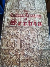 THE  CULTURAL TREASURY OF SERBIA(塞尔维亚文化宝库)