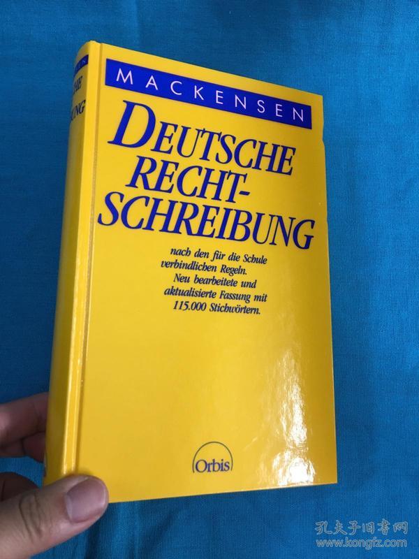 Deutsche Recht-Schreibung【德语拼写方法辞典】