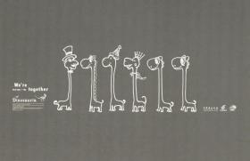 自贡<b>恐龙</b>邮局官方<b>明信片</b>《插画1170》