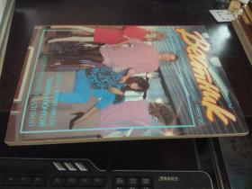 Веайнчк(大16开俄文原版时装类杂志,1989/90,内有一张大幅纸样,书名自辩)