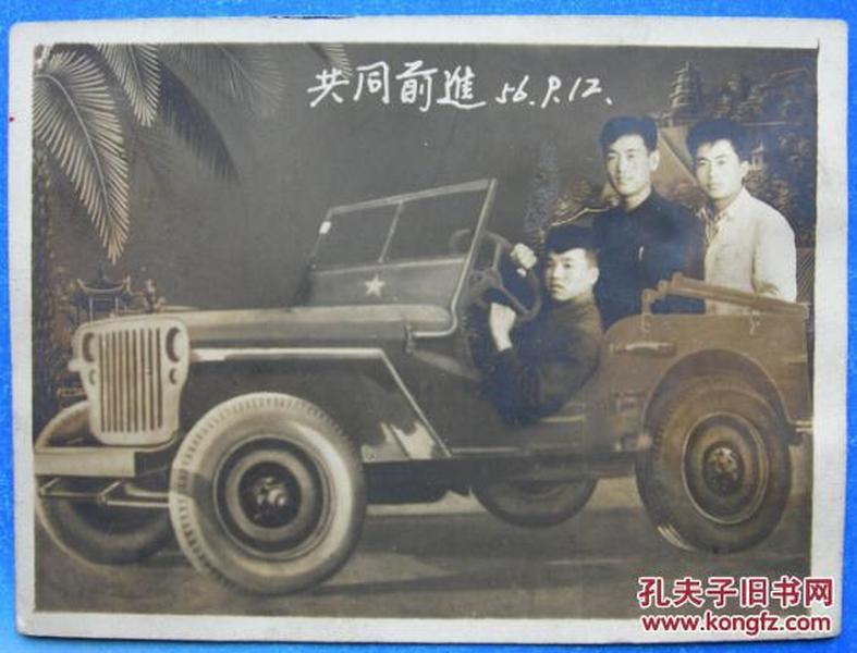 老照片:道具汽车,共同前进。【桐阴委羽系列】