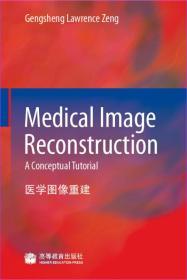 Medical Image Reconstruction: A Conceptu