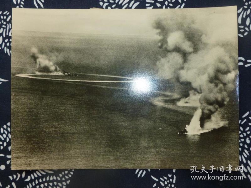 民国大幅银盐照片 1942年4月日军英军印度洋海战 背面有文字说明 1942年日本读卖新闻社发行