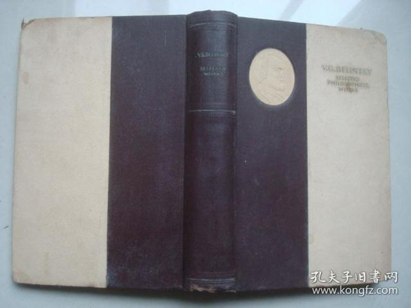 V.G.BELINSKY SELECTED PHILOSOPHICAL WORKS(精装)别林斯基哲学选集