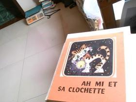 AH  MI  ET  SA  CLOCHETTE(带铃铛的猫)