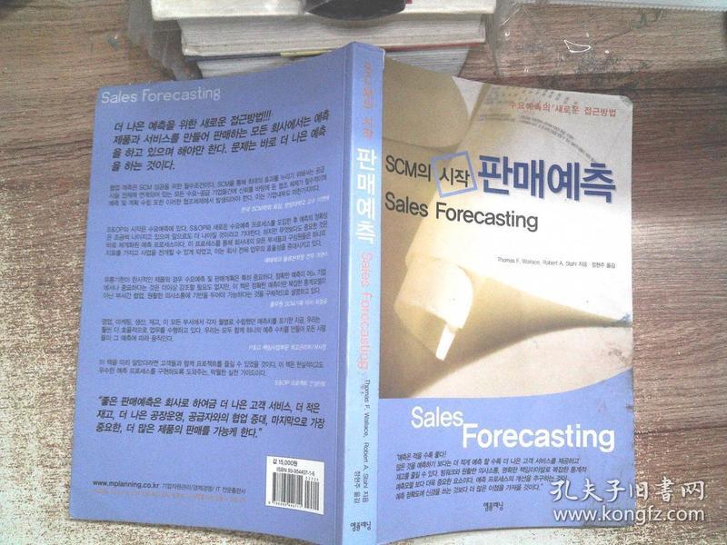 韩文书一本 (书脊稍磨损)