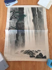 1934年日本印刷《飞瀑》,著名画家【横山大观】绘