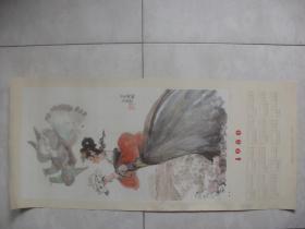 年画:湘君(汪大文 作)