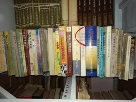 纺织新技术书库16:花式纱线开发与应用