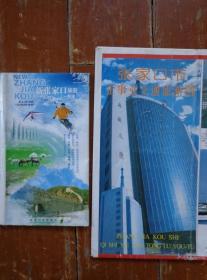 套图—2种不同样的张家口地图 1999年、00年代