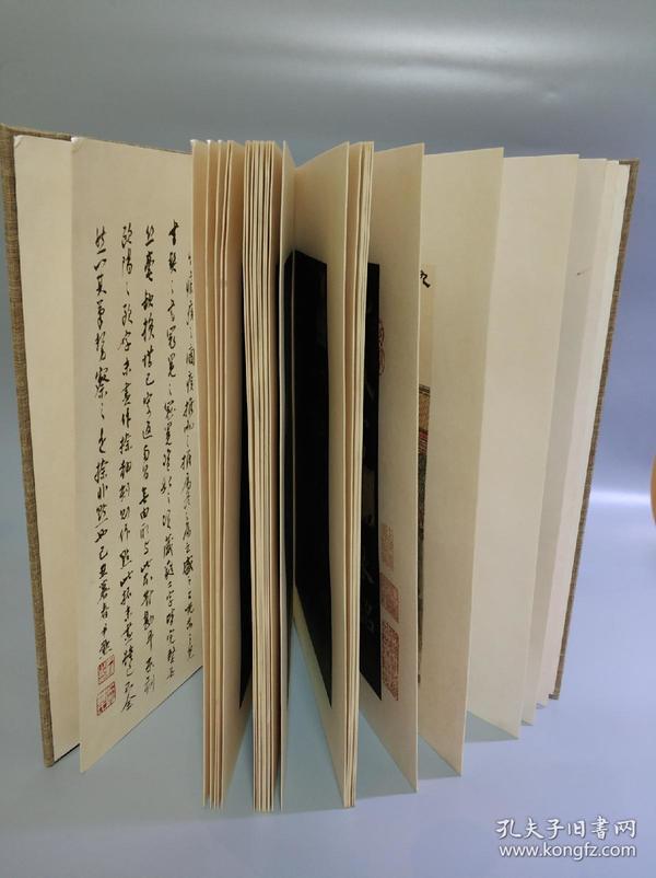四欧宝笈之九成宫《翰墨瑰宝·上海图书馆藏珍本碑帖丛刊(特辑)》