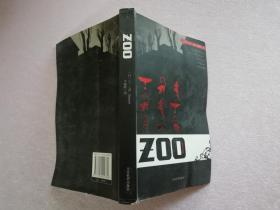 ZOO【实物拍图书脊有磨损】