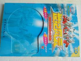 咸蛋超人系列丛书 世纪风云 上下册(书见图)